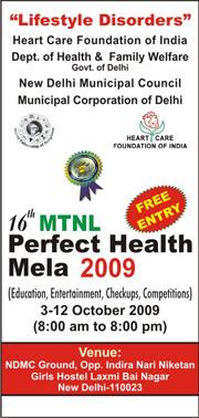 MTNL Perfect Health Mela 2009