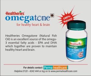 Omegatone